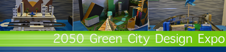 2050 Green City Design Expo